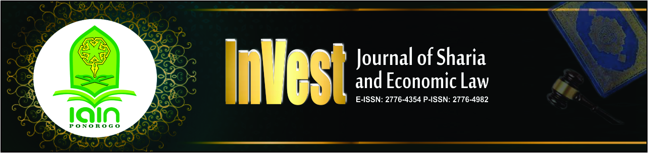 Invest Journal of Sharia & Economic Law
